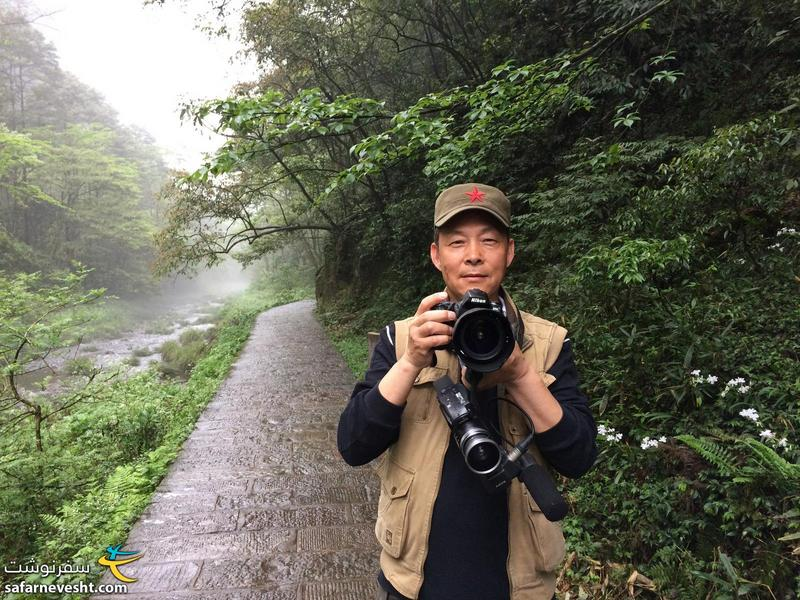 He had 3 professional cameras and paid 250 yuan to enter the park and much more for hotel and transportation! And was taking video and picture of me...