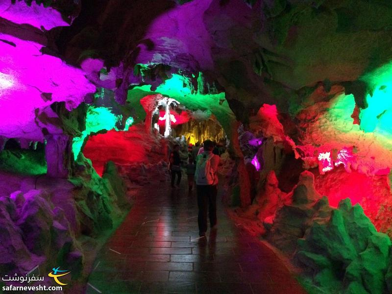 The Yellow Dragon Cave