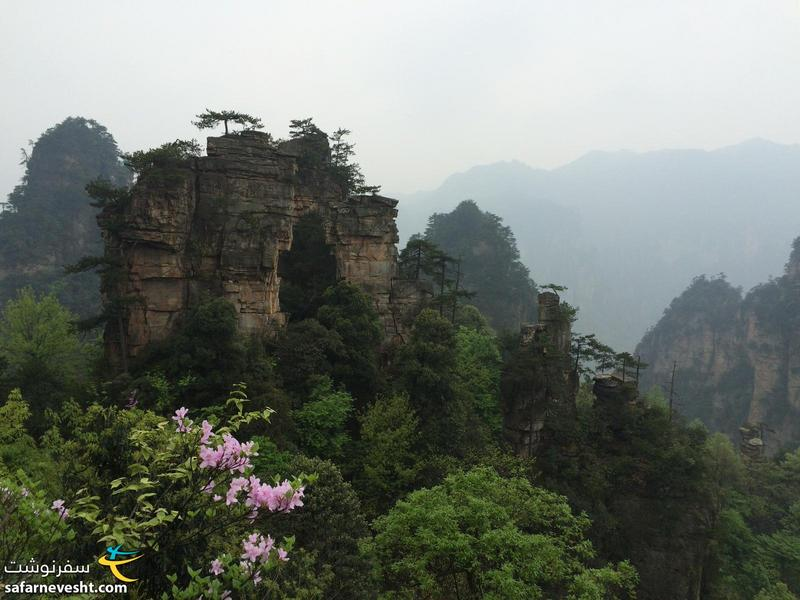 Zhangjiajie or Avatar Mountains and Yellow Dragon Cave