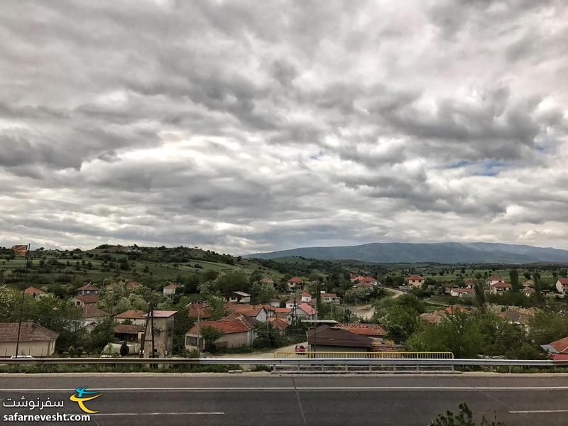 Scenery around Gjilan