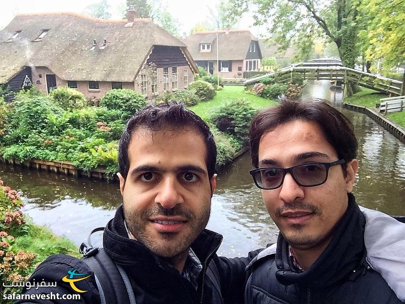 Me and my old friend in Giethoorn village